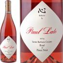 "2014 Paul Lato Wines ""Kokoro"" Santa Barbara County Rose of Pinot Noir 「心」"