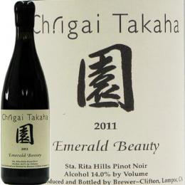 2011 Emerald Beauty 【園】